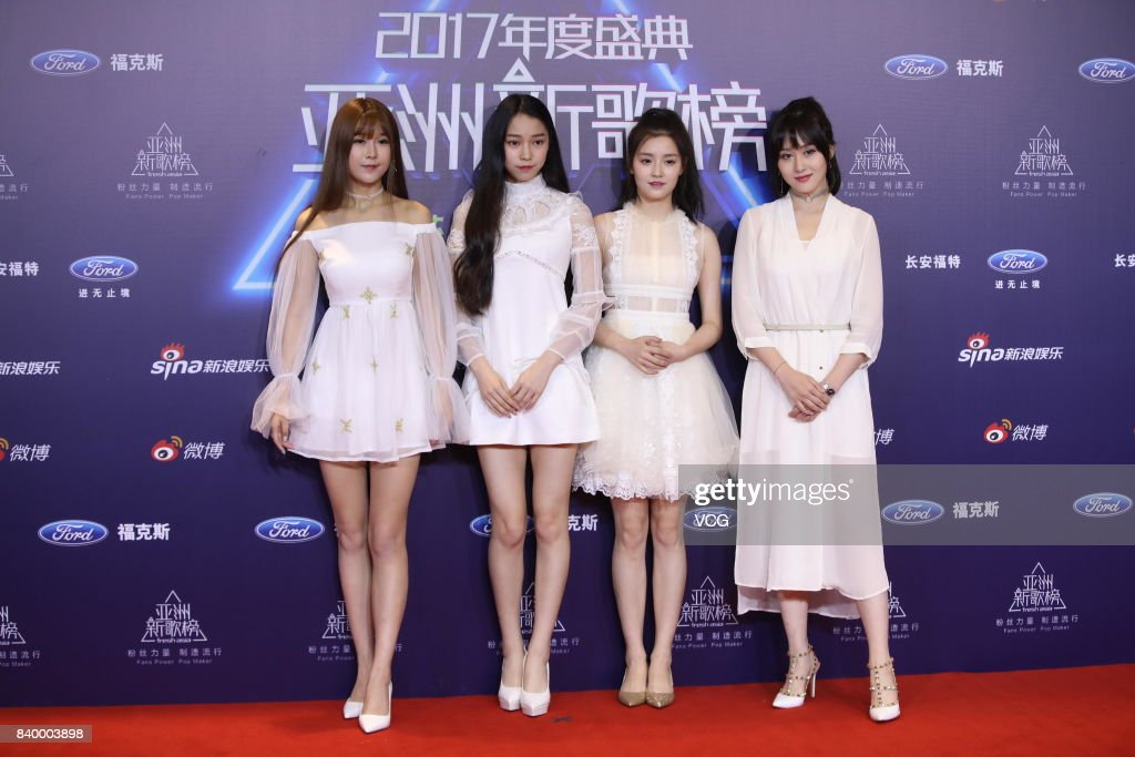 2017 Fresh Asia Music Awards
