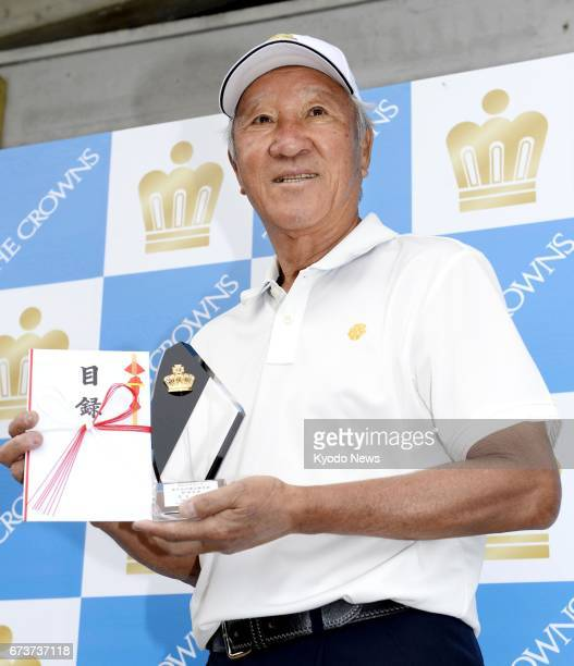 Japanese golfer Isao Aoki poses with a trophy after playing in the first round of the Chunichi Crowns golf tournament at the Nagoya Golf Course in...