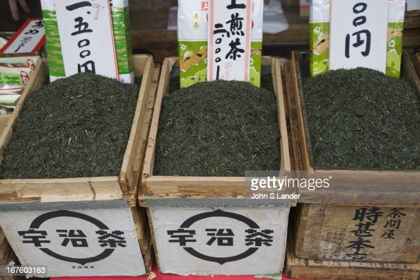 Japanese green tea sold in bulk at Toji Temple. Though Toji ...