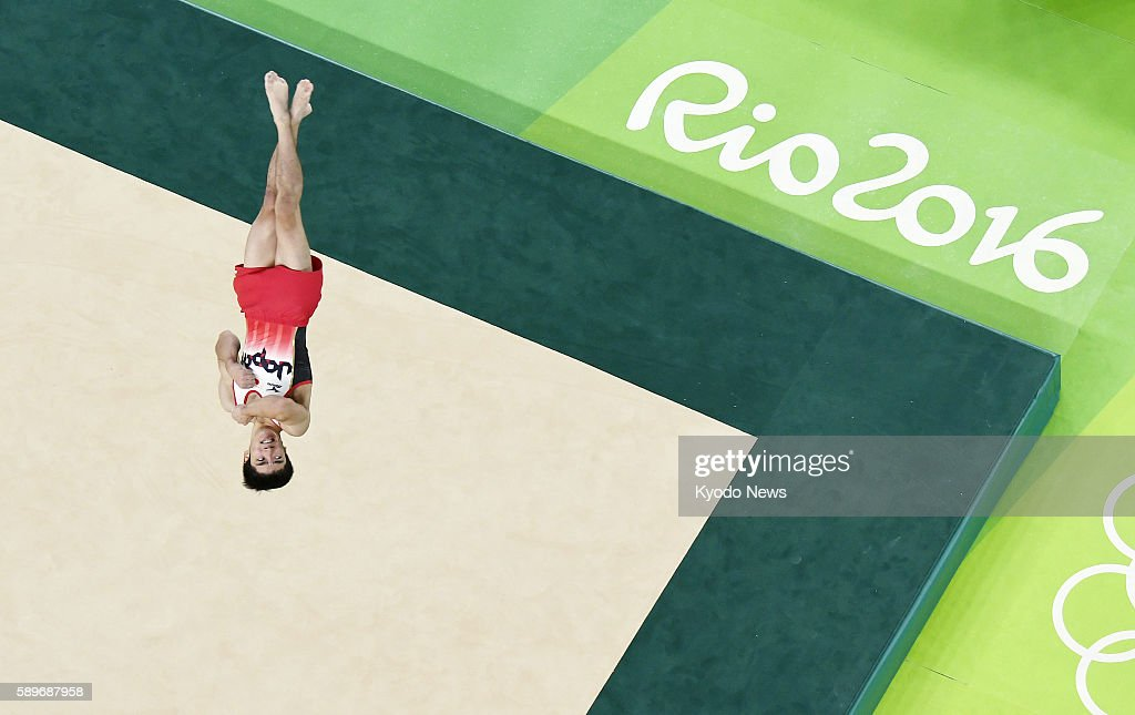 Japanese gymnast Kenzo Shirai performs in the men's floor exercise final at the Rio de Janeiro Olympics on Aug 14 2016 Shirai finished fourth