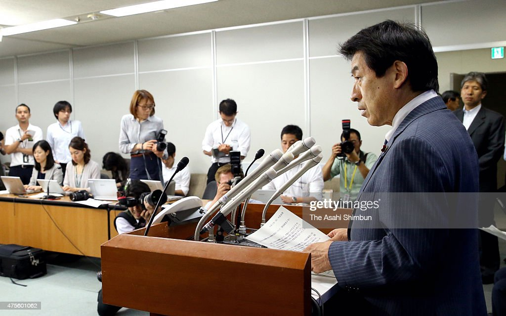 Japanese Health Minister <a gi-track='captionPersonalityLinkClicked' href=/galleries/search?phrase=Yasuhisa+Shiozaki&family=editorial&specificpeople=642749 ng-click='$event.stopPropagation()'>Yasuhisa Shiozaki</a> speaks during a press conference at the Health Ministry on June 1, 2015 in Tokyo, Japan. Japan Pension Service announced a computer of their staff was improperly accessed and 1.25 million personal data were leaked, JPS said.