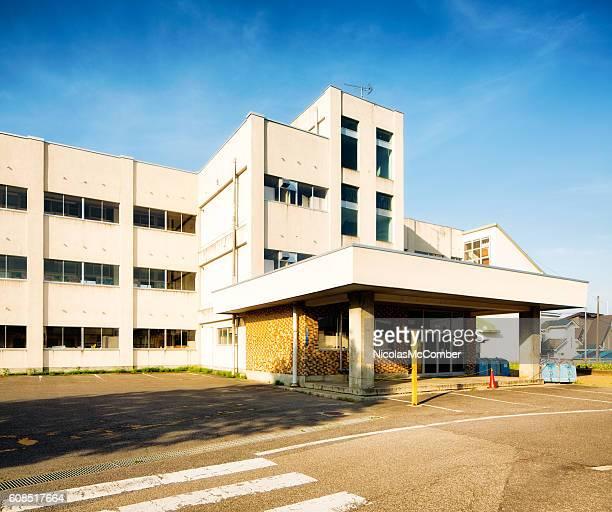 Japanese high school entrance