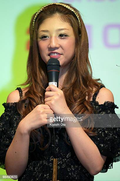 Japanese idol and model Yuko Ogura attends the 'Capitalism A Love Story' press conference at Tosho Hall on November 30 2009 in Tokyo Japan The film...