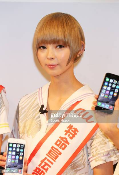 Japanese idol Moga Mogami of Dempagumiinc attends launch PR event of iPhone 6/iPhone 6 plus at KDDI designing studio on September 19 2014 in Tokyo...