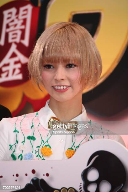Japanese idol Moga Mogami of Dempagumiinc attends Yamikin Ushijimakun Part 3 movie premiere on September 13 2016 in Tokyo Japan