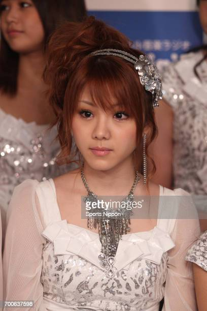 Japanese idol Reina Tanaka of Morning Musume attends SKY PerfecTV digital radio program press conference on June 20 2011 in Tokyo Japan