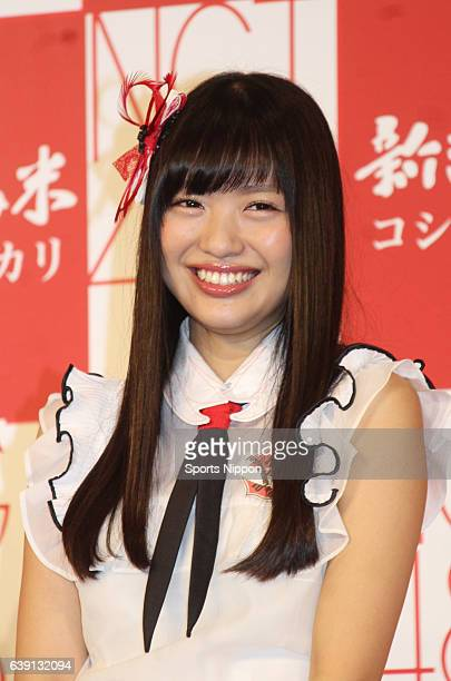 Japanese idol Rie Kitahara of NGT48 attends the Niigata rice promotional event on October 19 2015 in Tokyo Japan