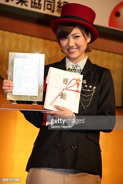 Japanese idol Sae Miyazawa of AKB48 attends the 19th Bowling Mass media Awards Ceremony on January 17 2012 in Tokyo Japan