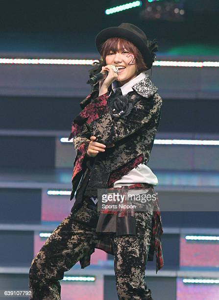 Japanese idol Sae Miyazawa of SKE 48 performs of the stage during the AKB48 Request Hour Setlist Best 100 2013 on January 27 2013 in Tokyo Japan