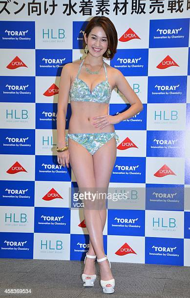 Japanese idol Seira Miyazawa attends commercial activity of TORAY on November 4 2014 in Tokyo Japan