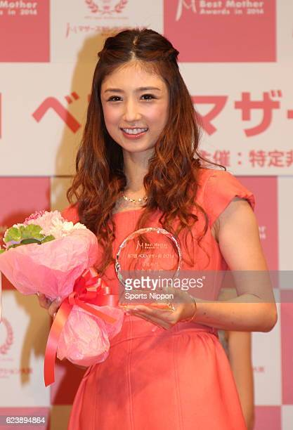Japanese idol Yuko Ogura attends the 7th Best mother awards ceremony on May 8 2014 in Tokyo Japan