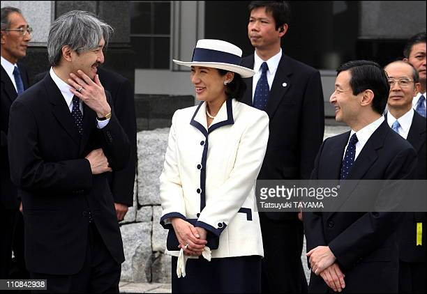Japanese Imperial Family At Haneda Airport Tokyo In Tokyo Japan On June 08 2006 Crown Prince Naruhito Crown Princess Masako and Prince Akishino at...