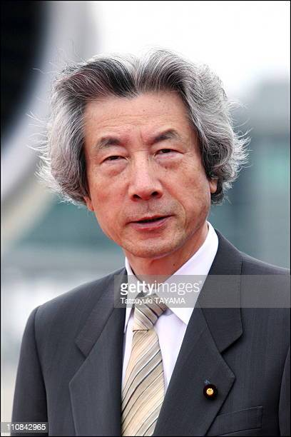 Japanese Imperial Family At Haneda Airport Tokyo In Tokyo Japan On June 08 2006 Japan's Prime Minister Junichiro Koizumi at Haneda Airport in Tokyo...