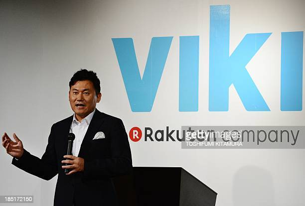 Japanese Internet ecommerce giant Rakuten chairman and CEO Hiroshi Mikitani explains the company's acquisition of Viki a premium video internet...