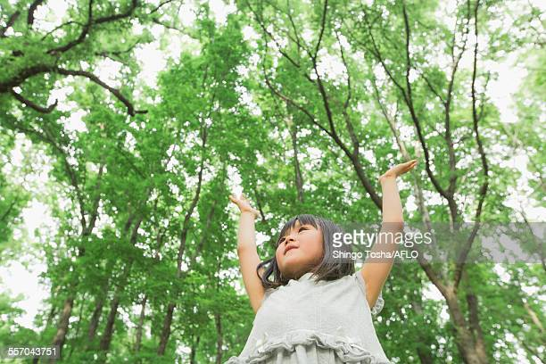 Japanese kid in a park