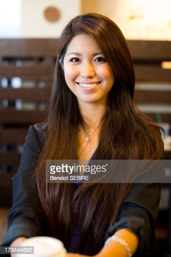 Japanese Lady : Stock Photo