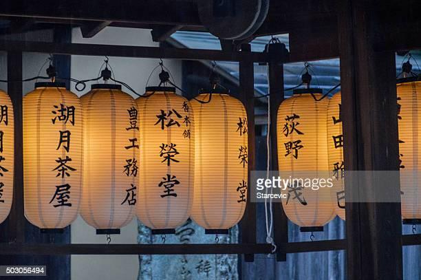 Japanische Laterne im Schrein in Kyoto, Japan