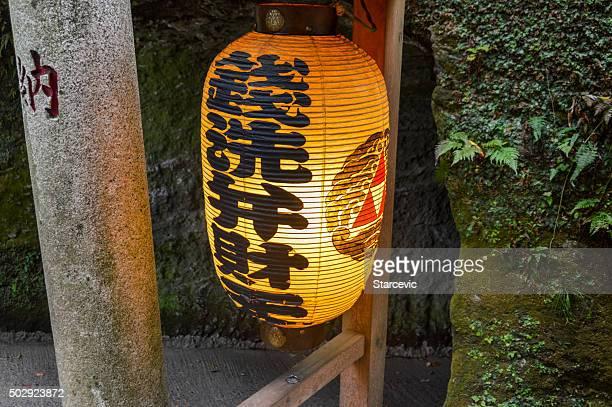 Japanese Lantern - Kamakura, Japan