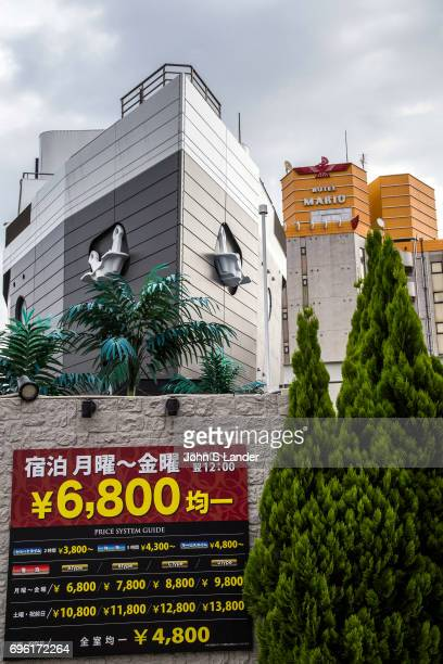 Japanese love hotels originated as places for lovers to meet up in crowded cities where they had no private space or family matters prevented them...