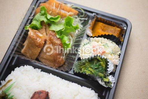 Japanese Lunch Box Chicken Teriyaki Bento Stock Photo