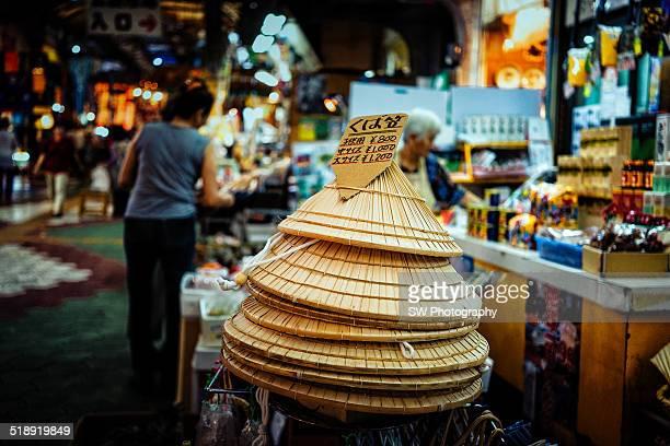Japanese Market in Okinawa, Japan