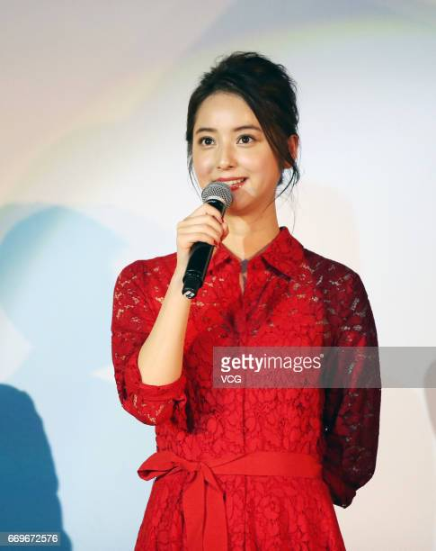 Japanese model and actress Nozomi Sasaki attends an activity of Japanese film week during the 2017 Beijing International Film Festival on April 18...