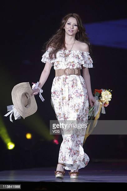 Japanese model Karina walks the runway at the TGC Girls Collection 2011 at MasterCard Center on May 7 2011 in Beijing China
