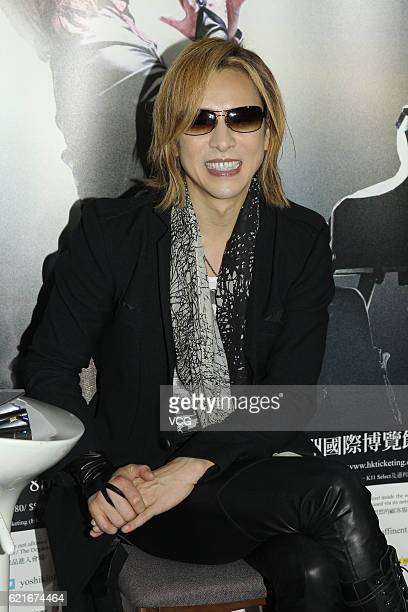 Japanese musician Yoshiki leader of heavy metal band X Japan attends the press conference of his concert on November 7 2016 in Hong Kong China