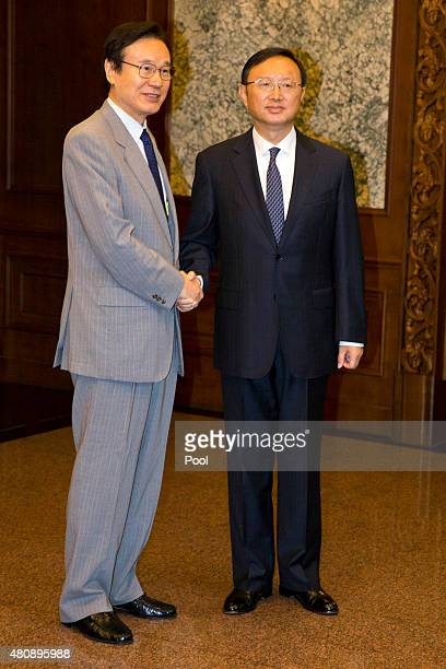 Japanese National Security Adviser Shotaro Yach meets with Chinese State Councilor Yang Jiechi during a meeting at the Diaoyutai State guesthouse...
