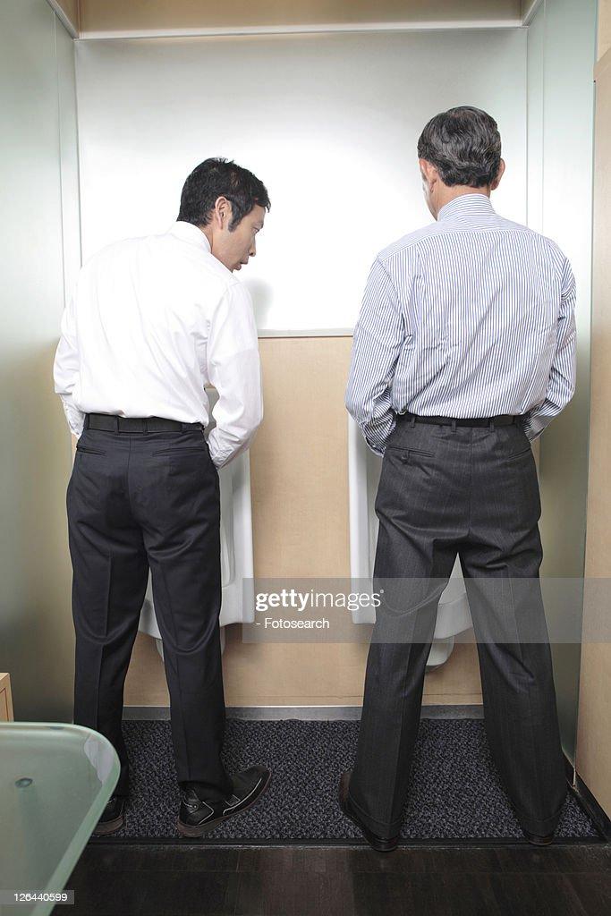 Japanese office worker doing pee