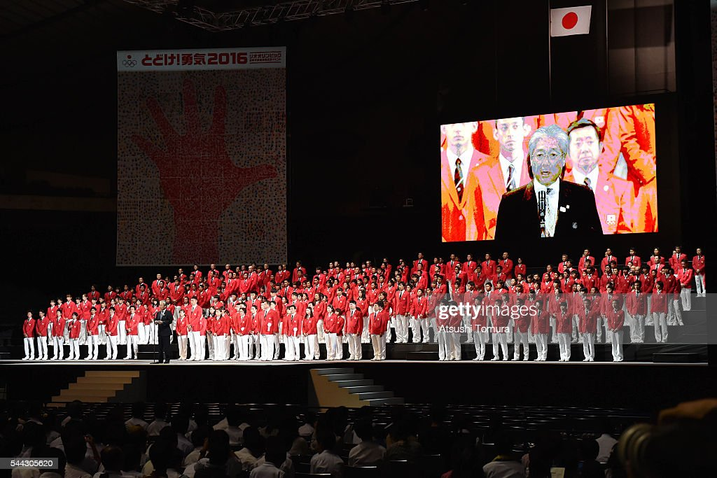 japanese-olympic-team-attends-the-sendoff-event-for-the-japanese-picture-id544305620