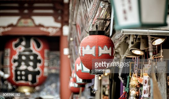 Japanese Paper Lanterns at the Famous Sensoji Temple  - Tokyo
