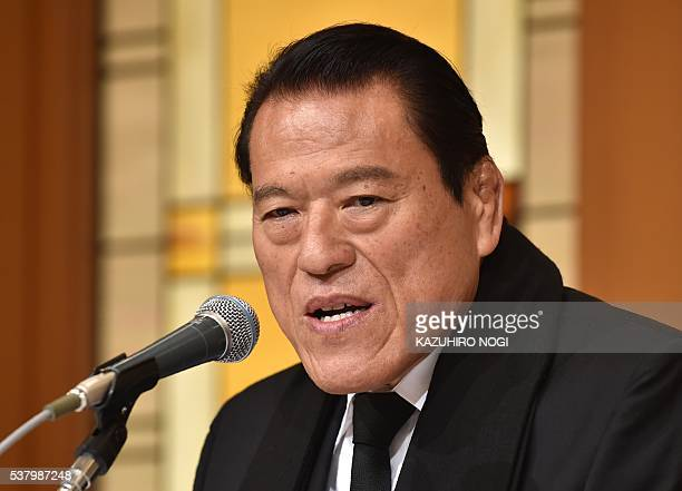 Japanese parliamentarian and mixed martial artist Antonio Inoki who fought boxing begend Muhammad Ali during a celebrated exhibition match in 1976...