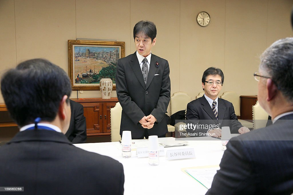 Japanese Parliamentary Secretary for Education Hiroyuki Yoshiie (C) holds talk on corporal punishment with local education board at Osaka City Hall on January 15, 2013 in Osaka, Japan. A 17-year-old student committed suicide at an elite sports school in Osaka city after being physically punished by his basketball coach.