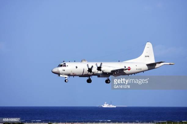 Japanese patrol airplane landing in Naha Airport