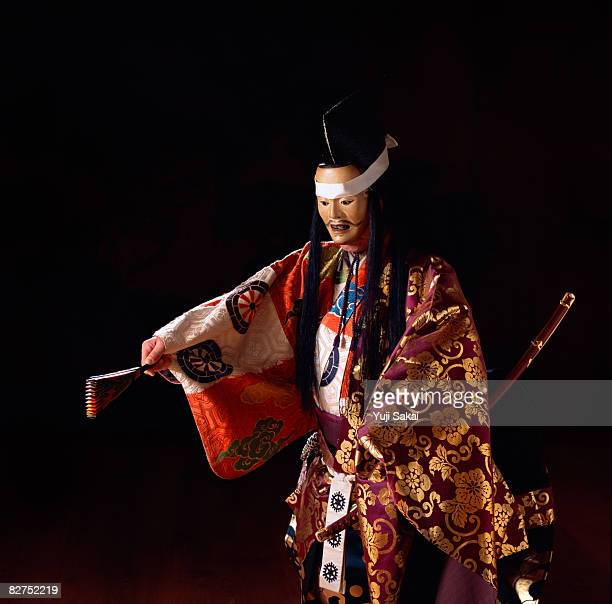 Japanese play ,Noh,image of 'Yashima'
