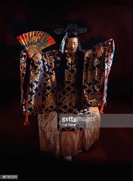 Japanese play ,Noh,Image of'Takasago'
