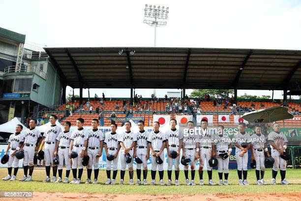 Japanese players celebrate their 86 victoty during the WBSC U12 Baseball World Cup Super Round match between Nicaragua and Japan on August 3 2017 in...