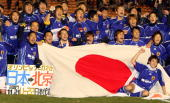 Japanese players cerebrates their qualification for the Olympic Games after the 2008 Beijing Olympic Qualifier final round Japan v Saudi Arabia at...