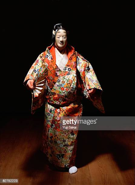 Japanese play,Noh,image of 'Senjyu'