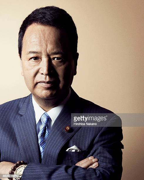 Japanese politician of the Liberal Democratic Party Akira Amari is photographed on July 31 2013 in Tokyo Japan