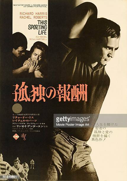 A Japanese poster for Lindsay Anderson's 1963 drama 'This Sporting Life' starring Richard Harris and Rachel Roberts