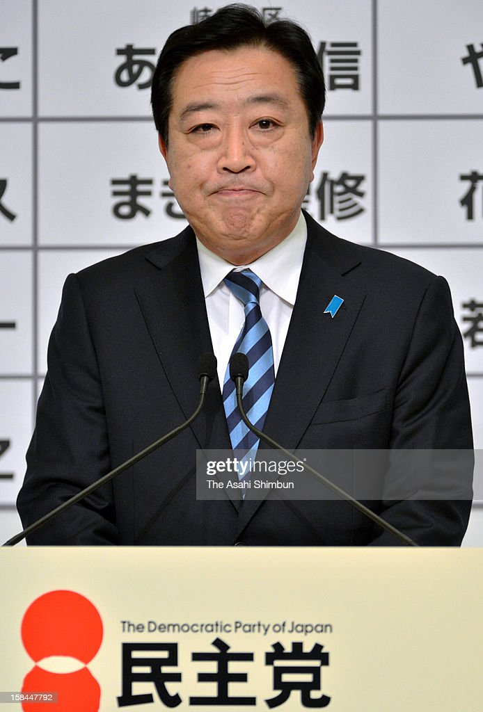 Japanese Prime Minister and ruling Democratic Party of Japan president <a gi-track='captionPersonalityLinkClicked' href=/galleries/search?phrase=Yoshihiko+Noda&family=editorial&specificpeople=6441440 ng-click='$event.stopPropagation()'>Yoshihiko Noda</a> speaks during the press conference at their election center on December 16, 2012 in Tokyo, Japan. The LDP and coalition New Komeito gained 325 seats at the lower house and return to power while ruling DPJ made the historical defeat, dropped to 57 seat.