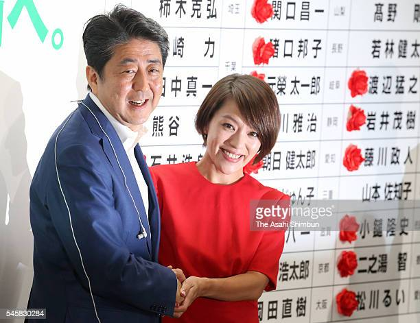 Japanese Prime Minister and ruling Liberal Demcratic Party President Shinzo Abe and Eriko Imai newly elected upper house lawmaker shake hands at the...