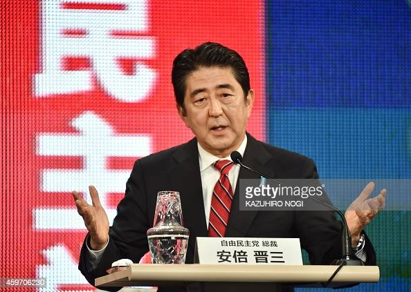 Japanese prime minister and ruling liberal democratic party ldp leader shinzo abe speaks among - Houses romanias political leaders ...