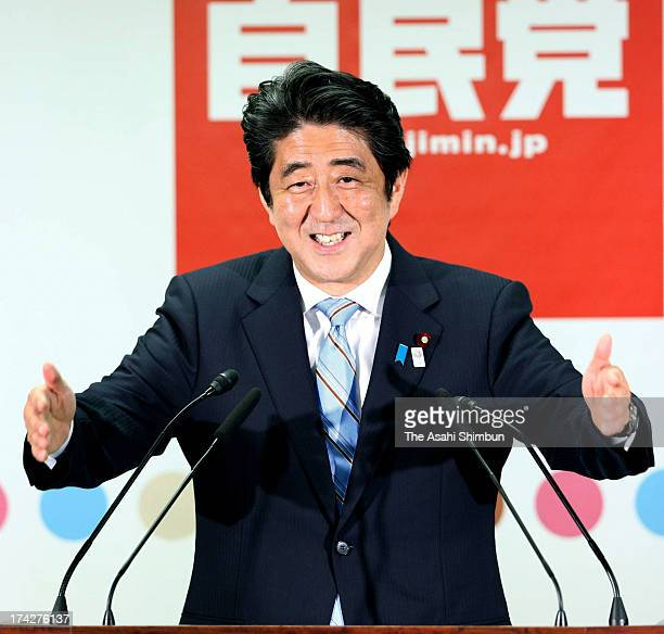 Japanese Prime Minister and ruling Liberal Democratic Party President Shinzo Abe speaks during a press conference at the LDP Headquarters on July 22...