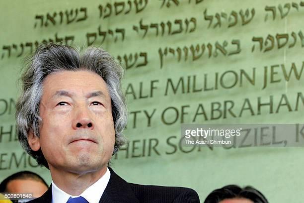 Japanese Prime Minister Junichiro Koizumi visits the Yad Vashem Holocaust Memorial museum on July 12 2006 in Jerusalem Jordan