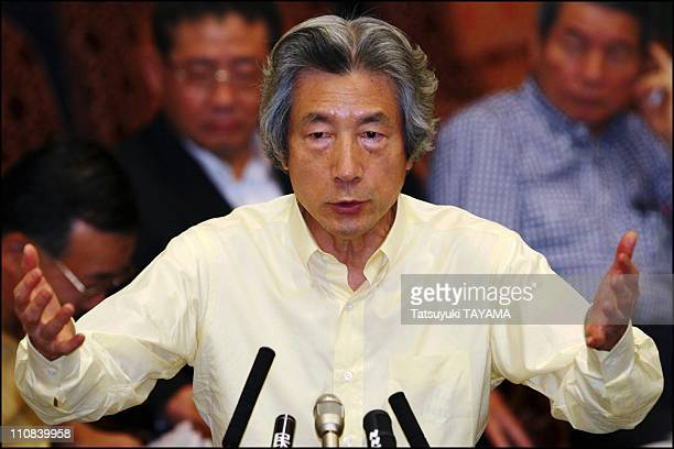 Japanese Prime Minister Koizumi'S Controversial Bills On The Privatization Of The Postal System Cleared A Upper House Panel In Tokyo Japan On August...