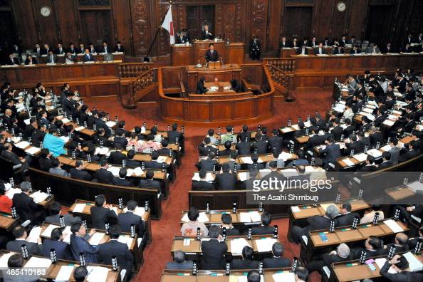 Japanese Prime Minister Shinzo Abe addresses his policy speech during the plenary session of the 186th ordinary session of the Diet at the lower...