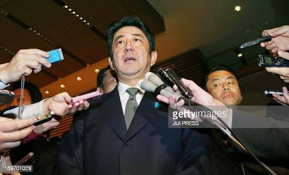 Tokyo Tour Of Prime Minster Residence